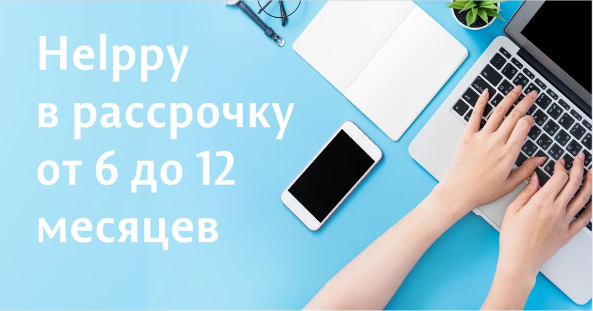 Онлайн займ 50000 рублей без отказа